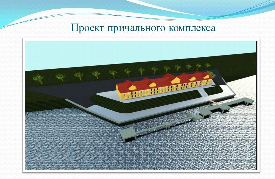 Проект Рыбинска по созданию гидроавиапорта обсудили в Москве
