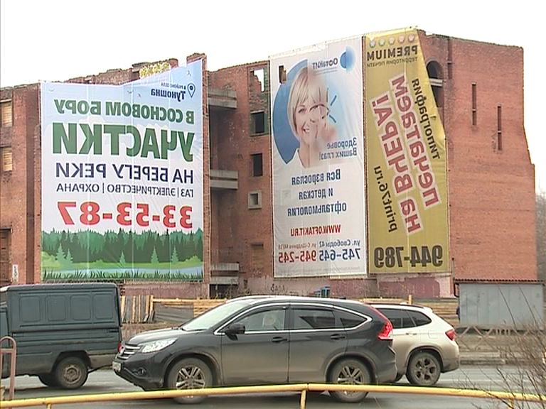 К сносу готовы: в Ярославле в среду начнут разбирать здание гостиницы «Чайка»