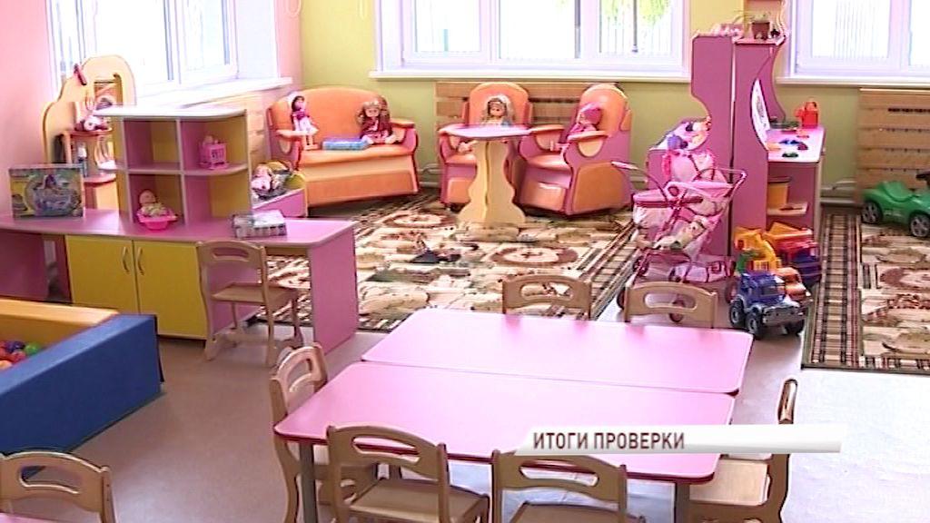 Ярославские антимонопольщики нашли нарушения в организации питания в детских садах