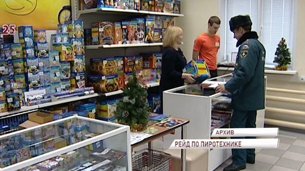 Стражи порядка проверяют магазины, торгующие пиротехникой