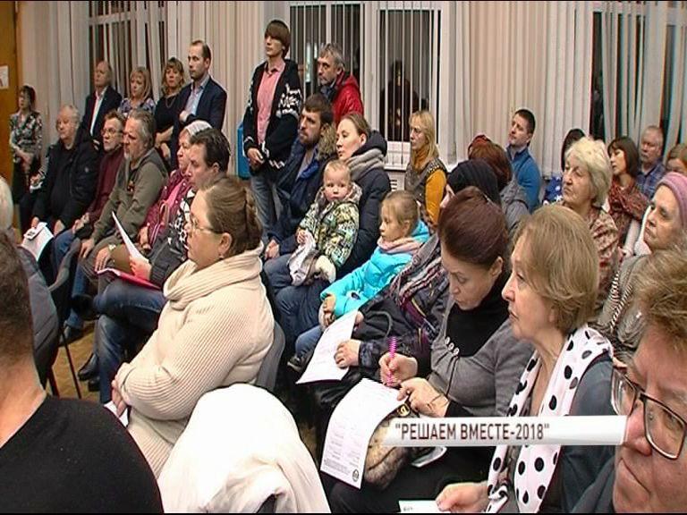 В Заволжском районе состоялись общественные обсуждения реализации проекта «Решаем вместе!» на 2018 год