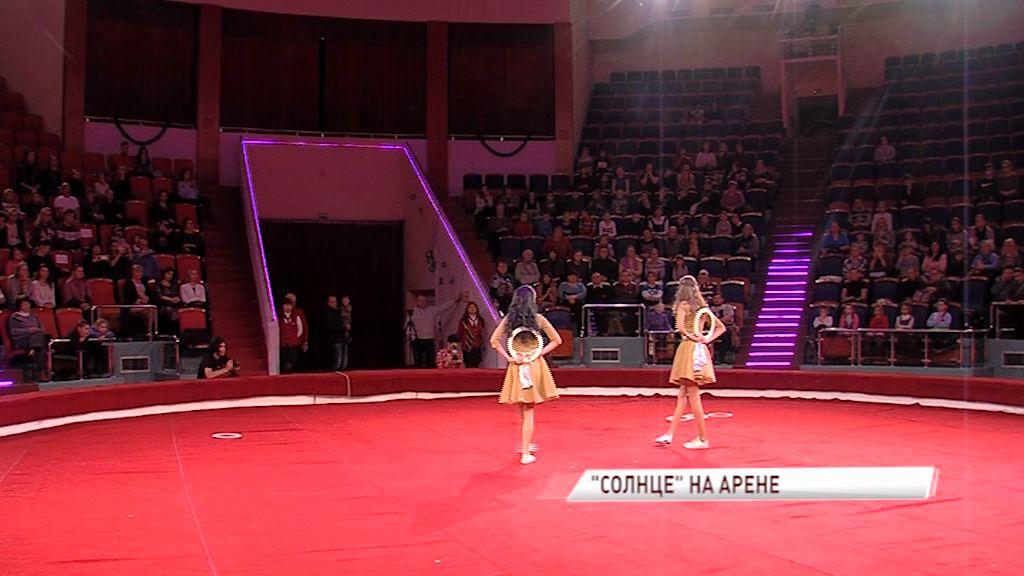 В ярославском цирке прошел гала-концерт регионального проекта «Арена возможностей»