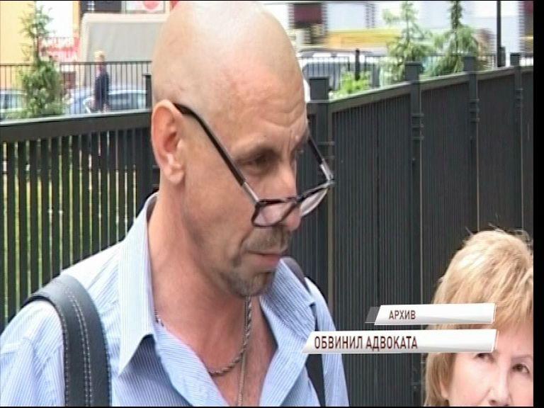 Евгений Урлашов написал заявление в прокуратуру на адвоката Сергея Голубенкова