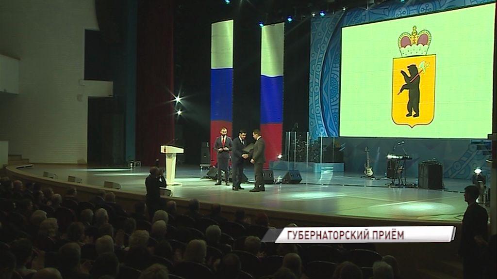 В Ярославле чествовали лучшие районы региона, которые показали эффективную работу в 2017 году