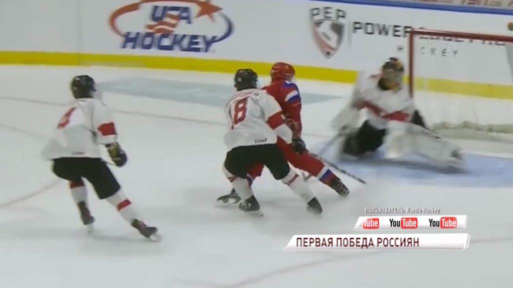 Ярославцы отличились за молодежную сборную на чемпионате Мира