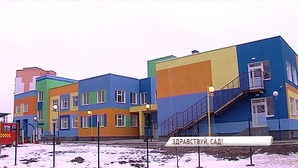 Завершилось строительство детских садов во Фрунзенском районе