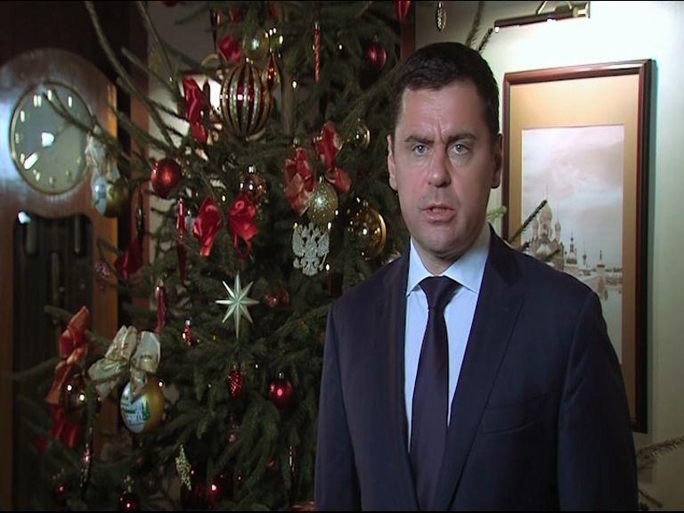 Дмитрий Миронов поздравил ярославцев с Новым годом