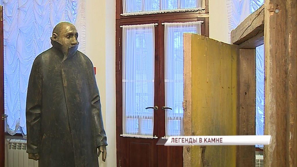 В Ярославле открылась выставка скульптур: древние мифы, библейские мотивы и история России из камня