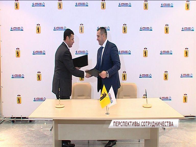 Правительство региона и ярославский НПЗ подписали соглашение о сотрудничестве