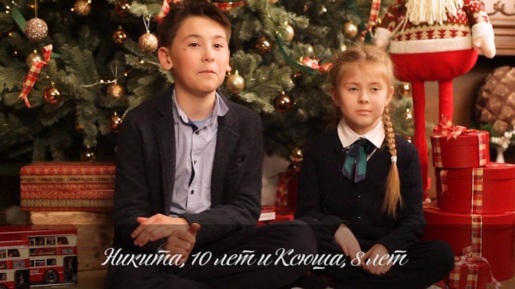 Новогодние поздравления от ярославских ребят