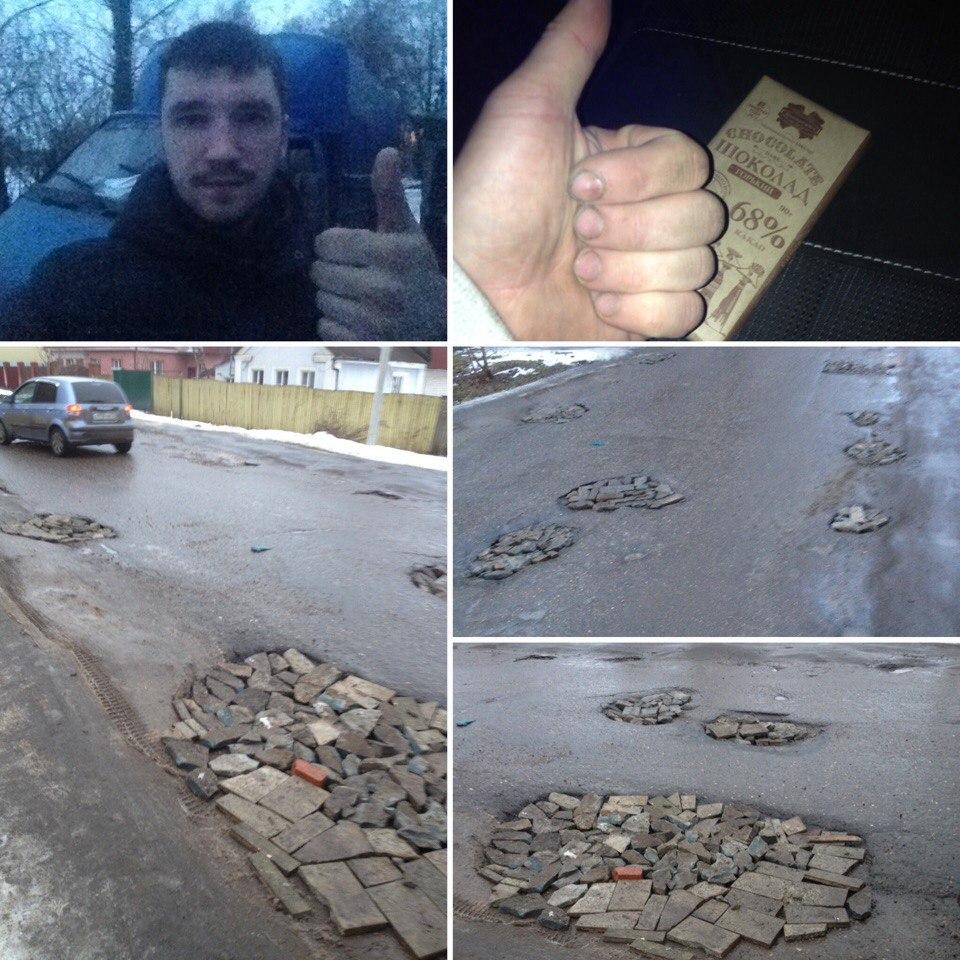 Ярославец лично заделал ямы на Доронина и получил в подарок шоколадку