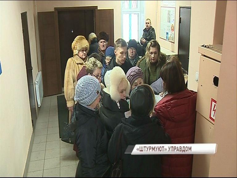 Жители Ленинского района штурмовали офис своей управляющей компании