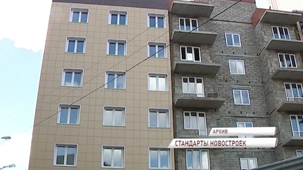 В России больше не будут строить жилье экономкласса
