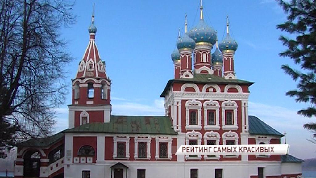 Храм в Угличе - один из самых красивых на Земле