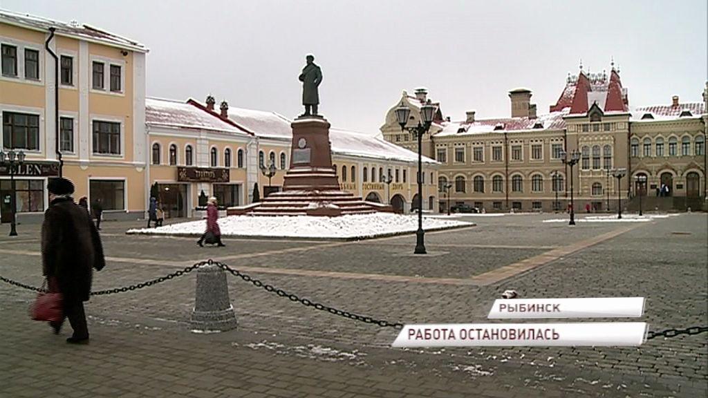 Около двенадцати предприятий Рыбинска остановили свою работу: в чем причина