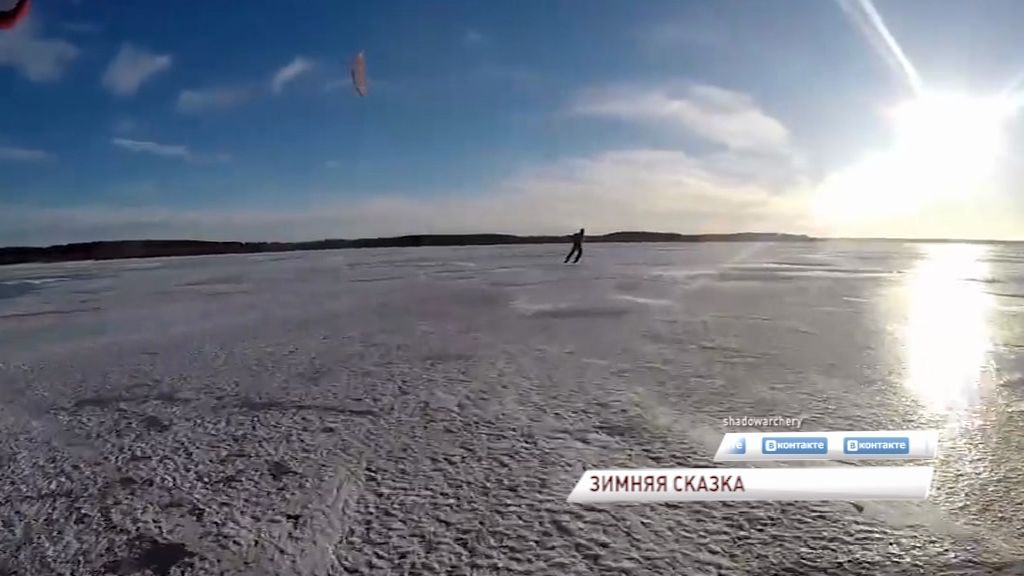 ВИДЕО: кайтеры прокатились по льду Рыбинского водохранилища
