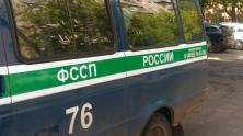 Иномарку экс-мэра Рыбинска выставят на торги