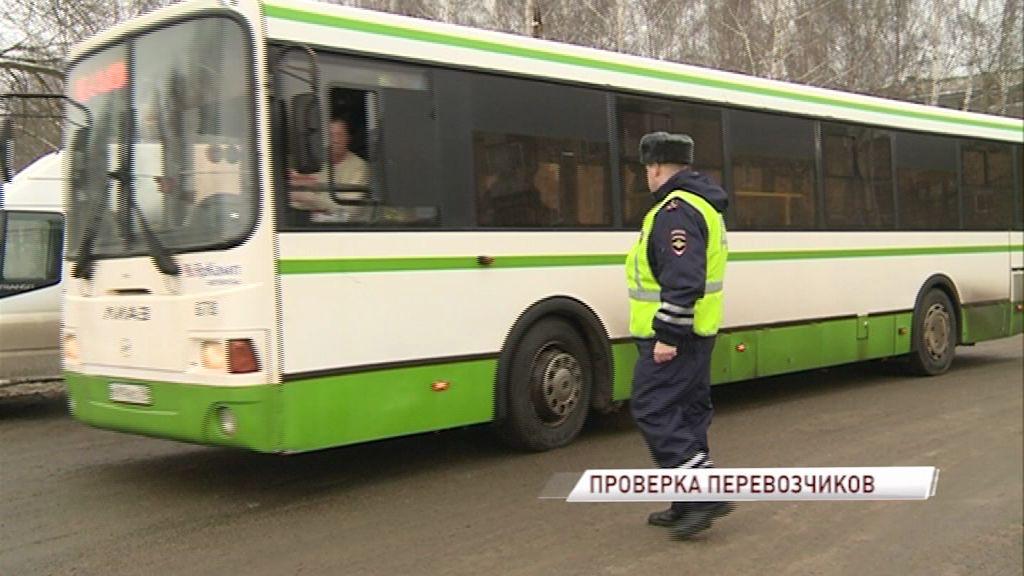 В Ярославле проходит масштабная проверка общественного транспорта