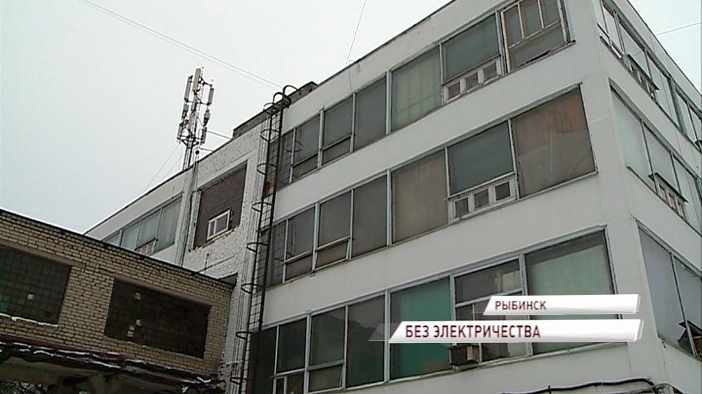 Ряд предприятий Рыбинска оставили без электроэнергии: около тысячи человек без работы