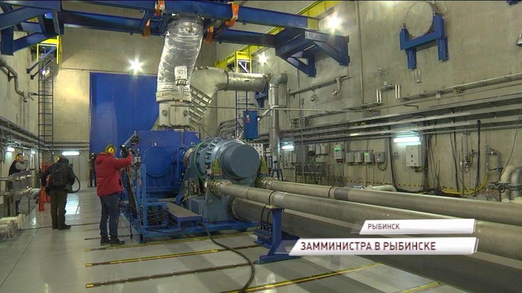 В Рыбинске успешно стартовало серийное производство агрегатов для военно-морского флота