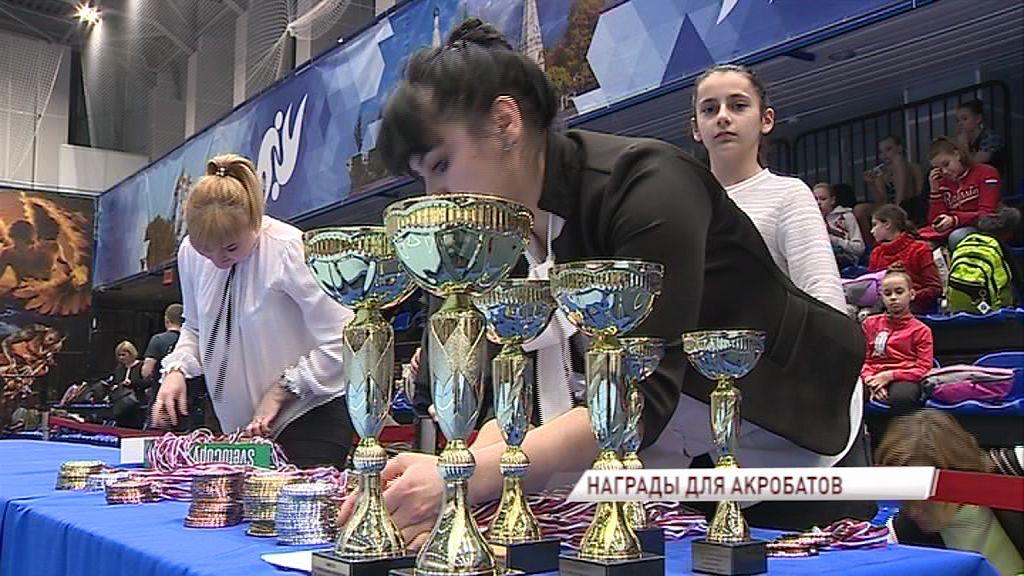 Ярославцы на чемпионате ЦФО по спортивной акробатике завоевали пять золотых медалей