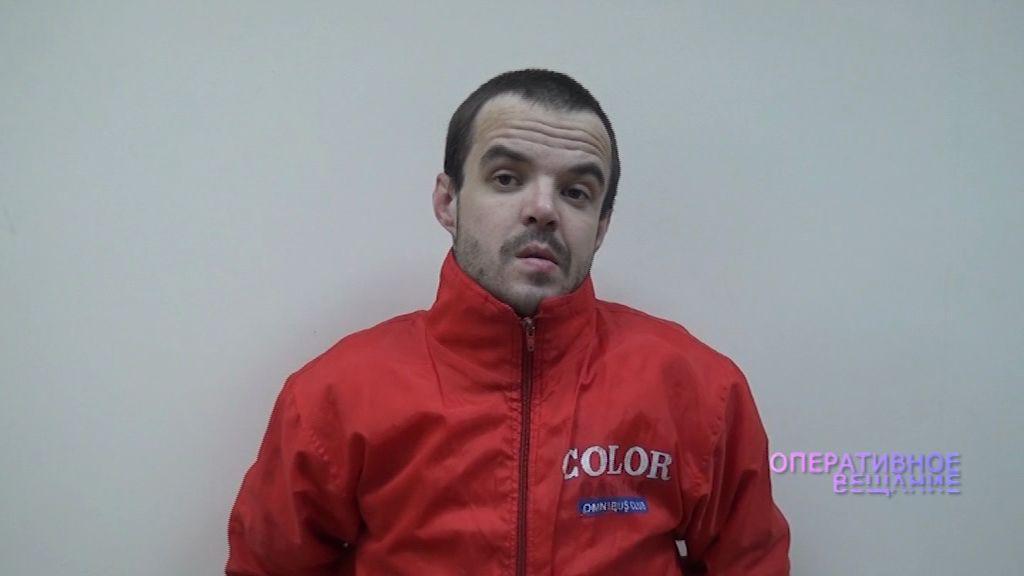 В Ярославле поймали грабителя, который украл у 46-летней женщины телефон