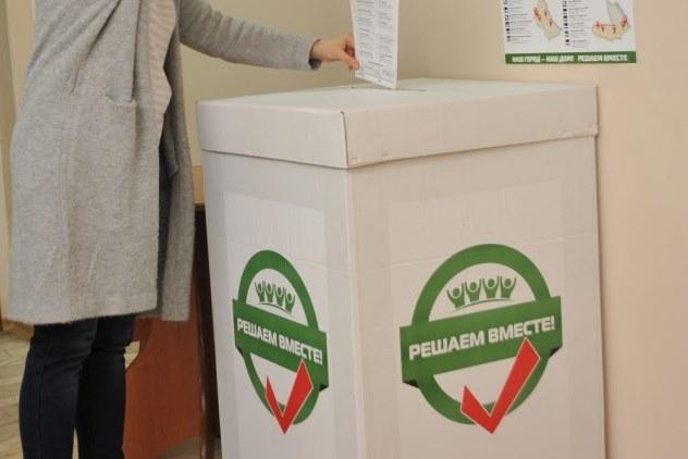 В Рыбинске установили урны для предварительного голосования по проекту «Решаем вместе!»