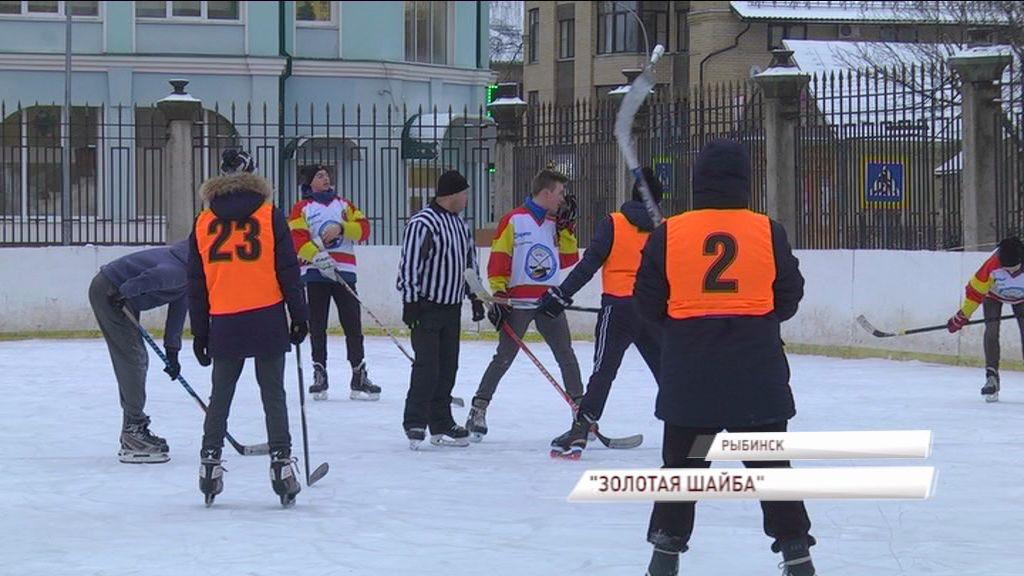 В Рыбинске началась «Золотая шайба» - настоящий дворовый хоккей во втором по величине городе региона