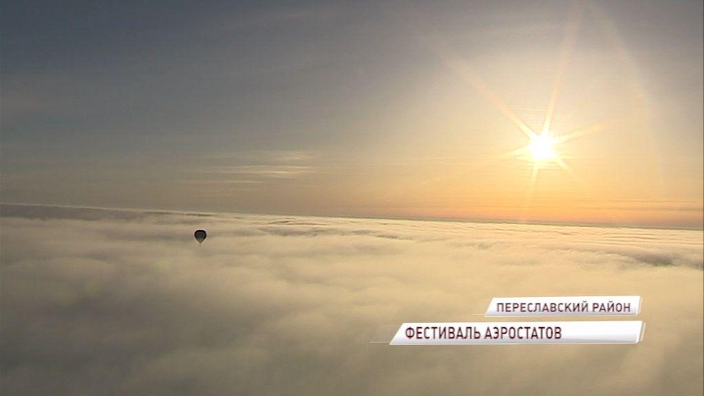 Эксклюзивное видео с аэростата: Под Переславлем состоялся первый зимний фестиваль огромных воздушных шаров