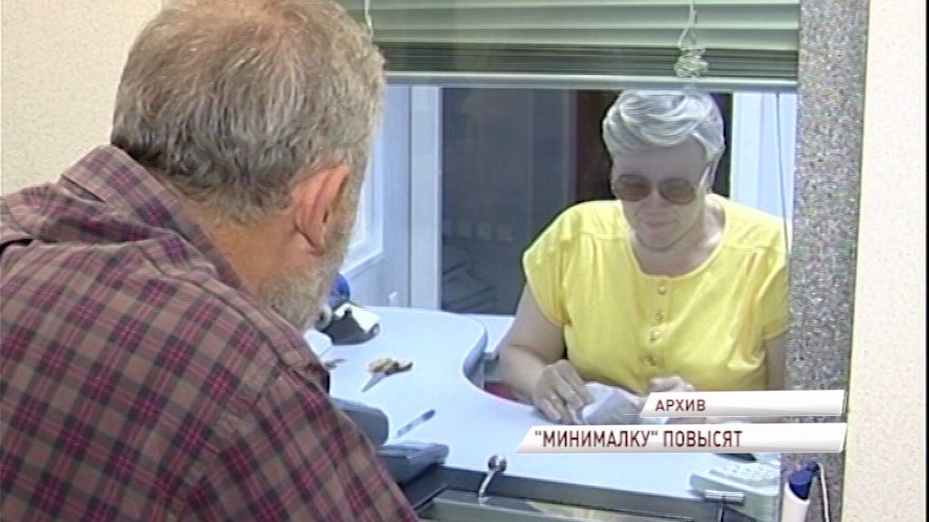 В России вырастет минимальный размер оплаты труда