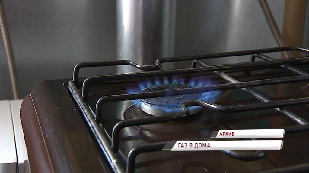 Газ пришел в дома жителей Запахомовского района Рыбинска