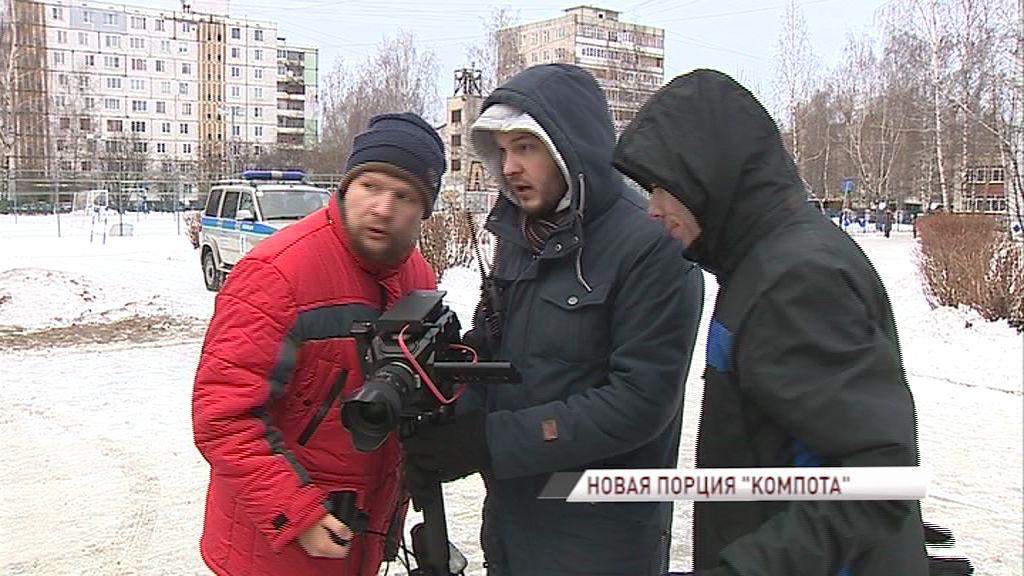 В Ярославской школе №52 прошли съемки очередных серий «Компота»
