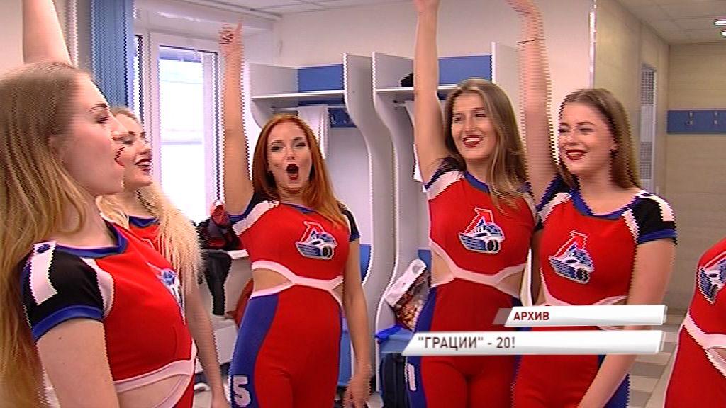 Группа поддержки ярославского «Локомотива» отмечает 20-летие
