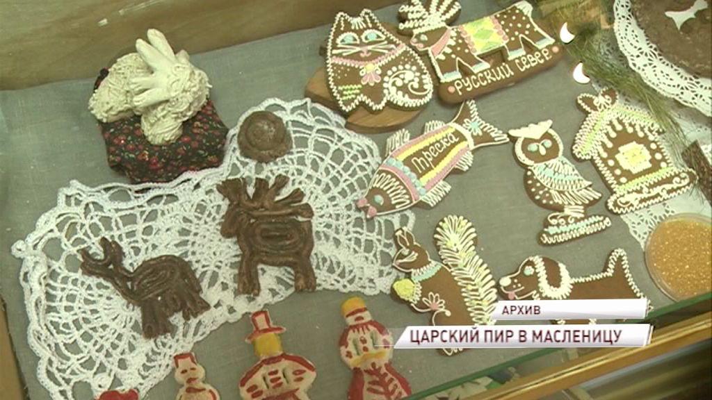 В Масленицу в Ярославле пройдет фестиваль городской еды