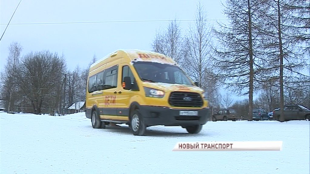 Раньше на БМП, а теперь пересели на новенькие автобусы: школьники из Борисоглебского района теперь с комфортном могут добираться до парт