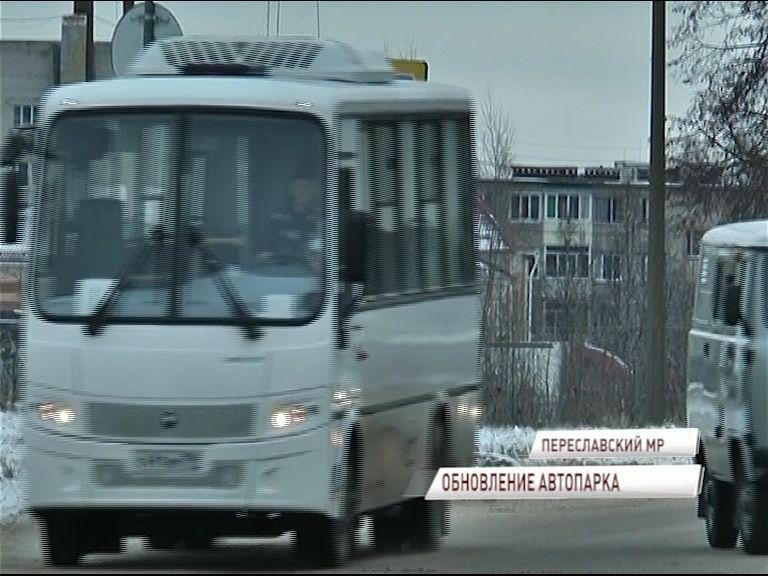 В Переславле - Залесском полностью обновили автопарк общественного транспорта