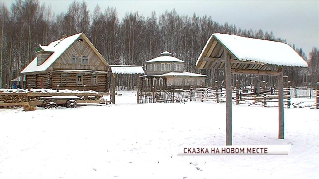 «Деревня Тыгыдым» переехала в Рыбинский район