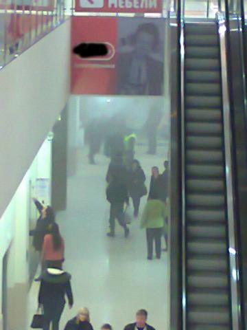 #СРОЧНО: Очевидцы сообщают о громком хлопке в торговом центре на Тутаевском шоссе