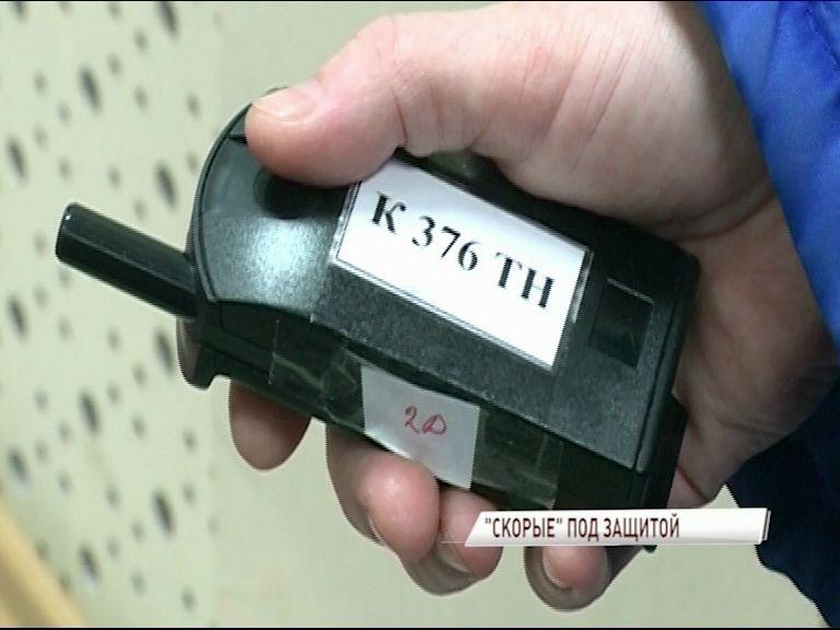 37 машин скорой медицинской помощи Ярославля оснастили тревожными кнопками