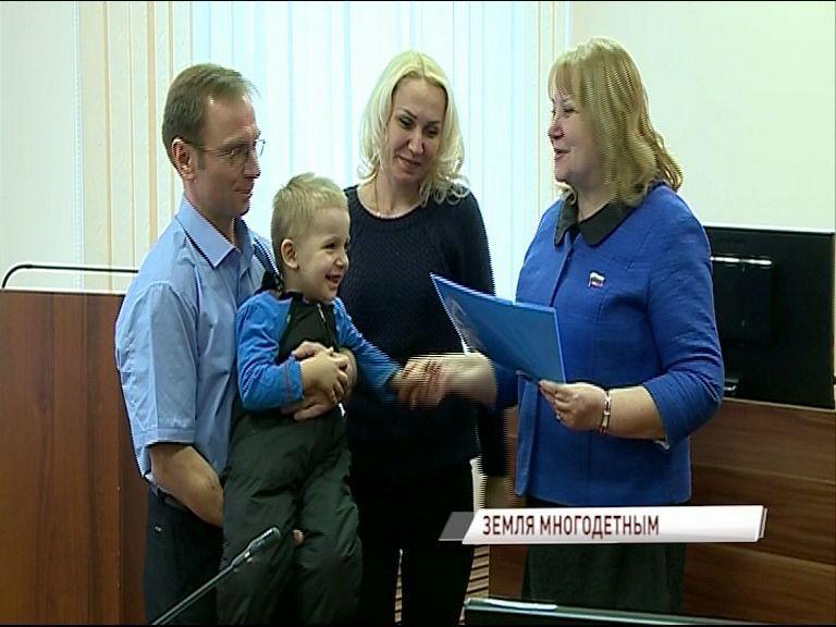 Восемь многодетных семей Рыбинска стали обладателями земельных участков
