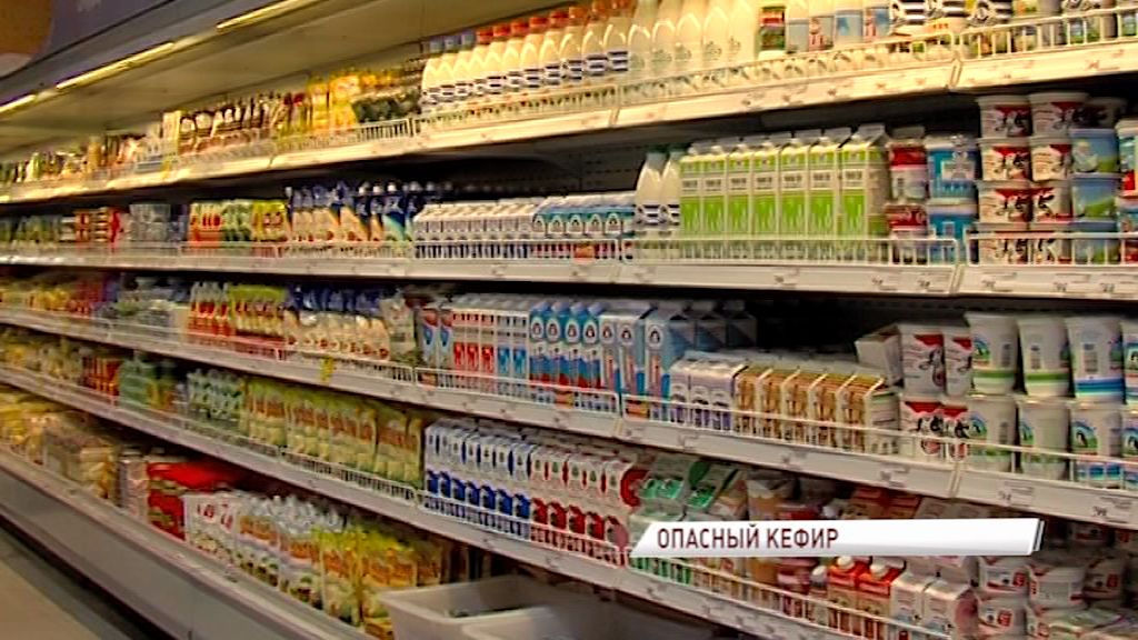 На полках ярославских магазинов нашли опасный кефир