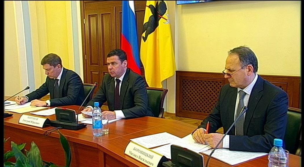 Заседание правительства Ярославской области от 17.01.2018