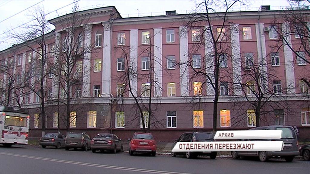 Пульмонологическое и педиатрическое отделения детской больницы №1 переедут в больницу имени Семашко