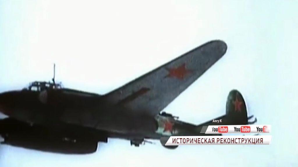 В Переславле-Залесском воссоздадут одну из самых кровопролитных битв времен Великой Отечественной