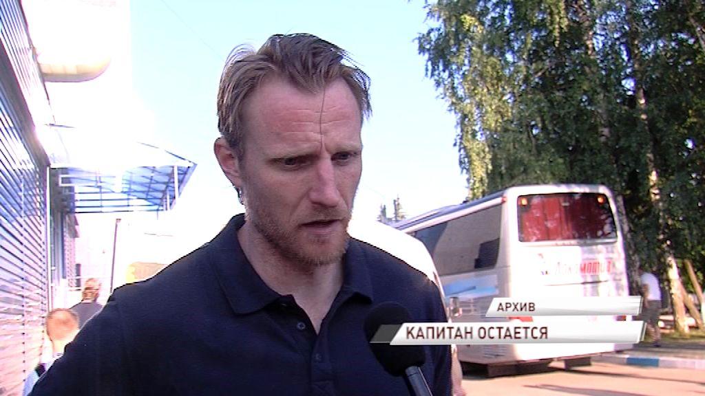Стаффан Кронвалль останется в «Локомотиве» еще на сезон