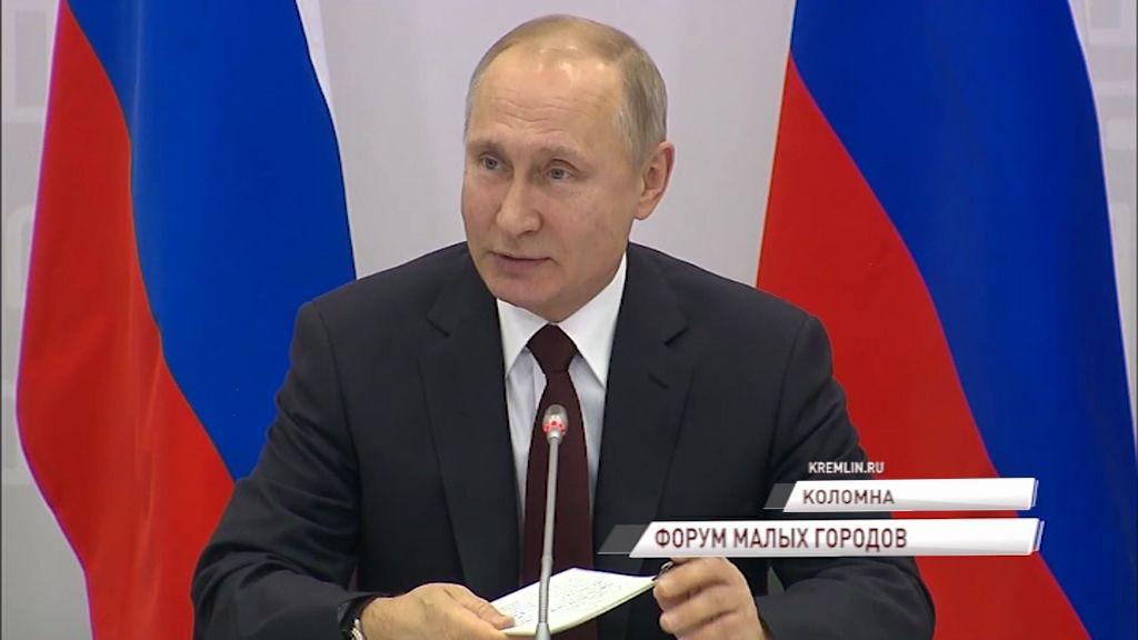 Владимир Путин назвал Углич первым в списке на включение в «Золотое кольцо»