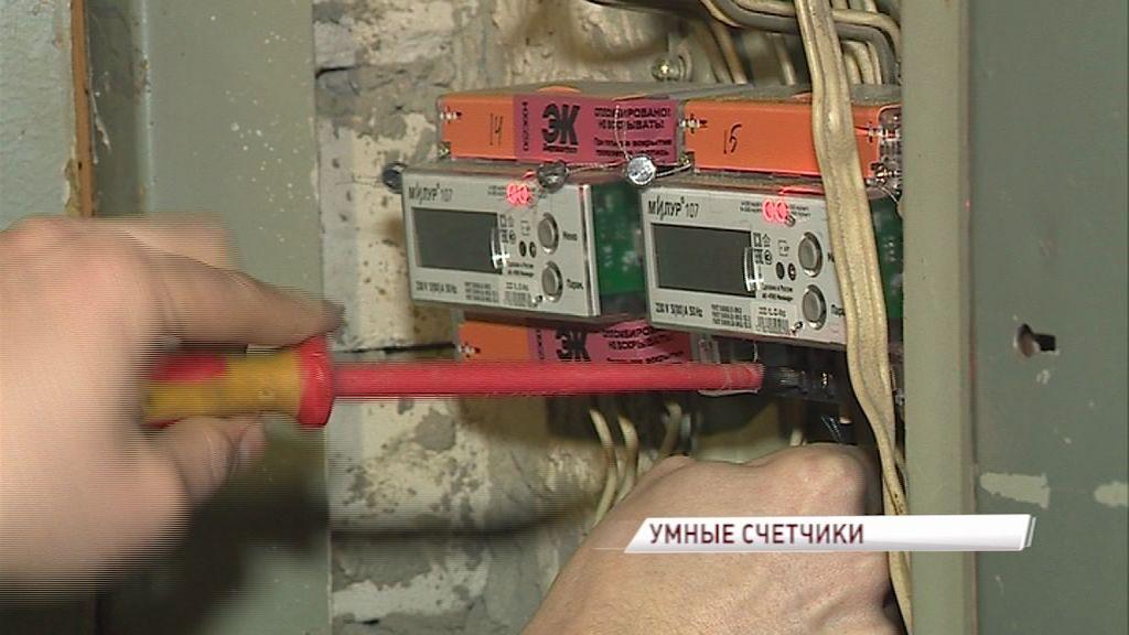 «Умные счетчики» начали устанавливать в дома по Ярославской области