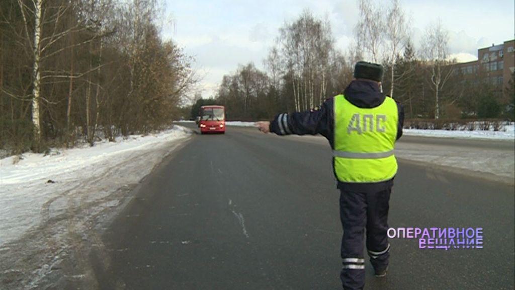 В ярославских маршрутках продолжают ездить тайные наблюдатели