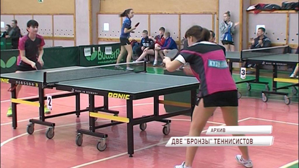 Ярославские теннисисты завоевали «бронзу» на чемпионате ЦФО