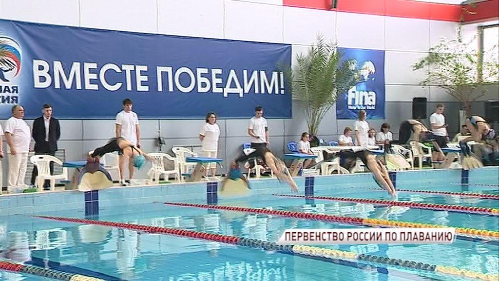 В бассейне «Лазурный» стартовало первенство России по плаванию в ластах